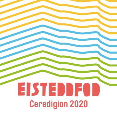 Logo ar gyfer Trydar