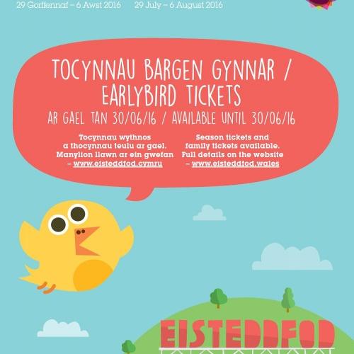 Bargen Gynnar Eisteddfod 2016
