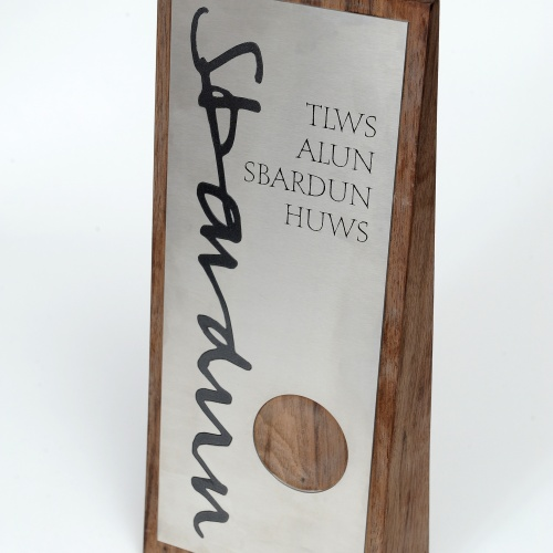 Alun Sbardun Huws Trophy, created by Carwyn Evans