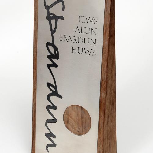 Tlws Alun Sbardun Huws, wedi'i greu gan Carwyn Evans